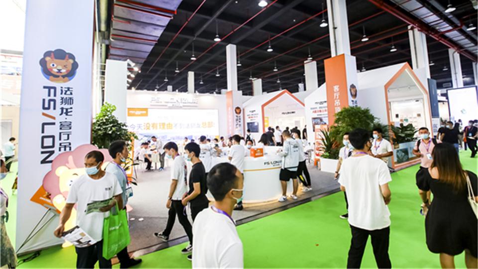 展商预告丨法狮龙参加第七届嘉兴吊顶展,诠释全新品牌高度