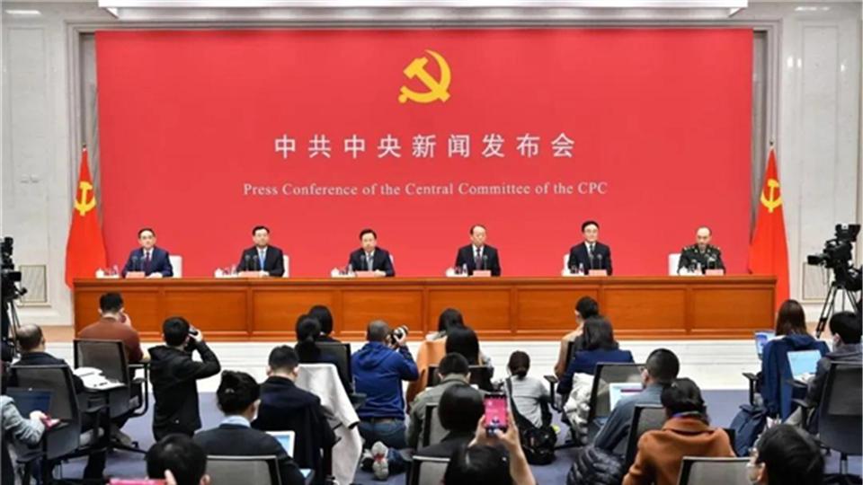 定了!中国共产党成立100周年庆祝活动安排公布