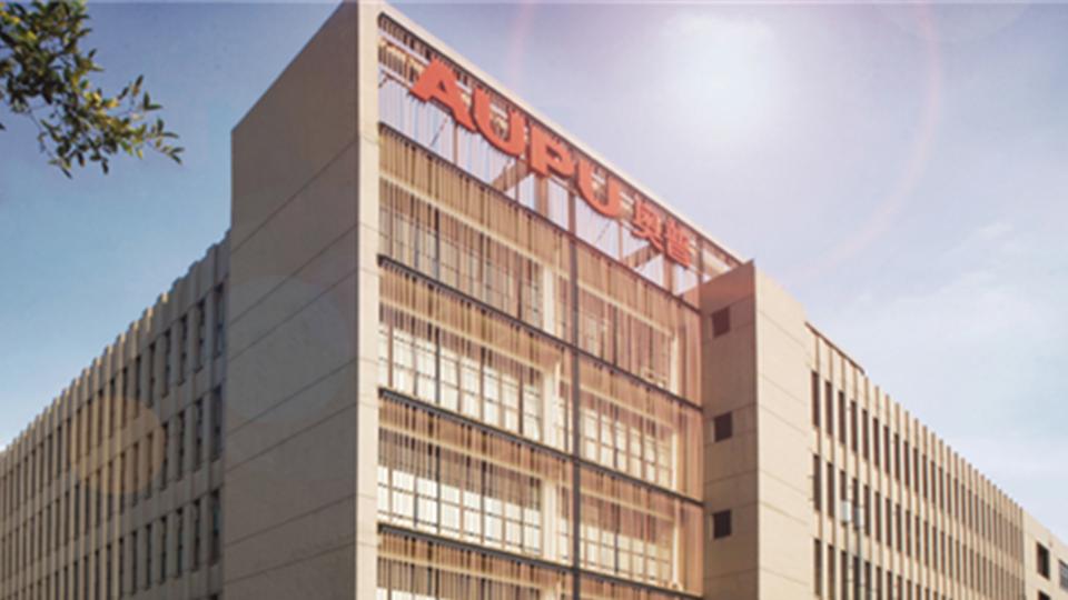 品牌丨艺术照明财富新风口!奥普电器全面启动全国事业合伙人招募计划