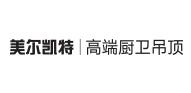 浙江美尔凯特智能厨卫股份有限公司