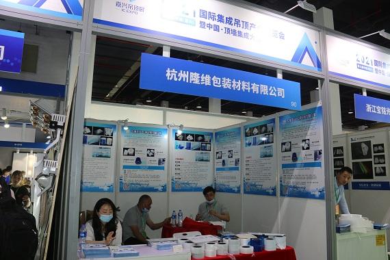 杭州隆维包装材料有限公司
