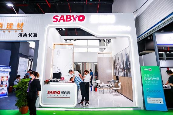 圣伯雅(上海)新材料有限公司