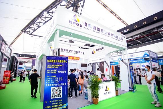 河南朗泰铝业科技有限公司