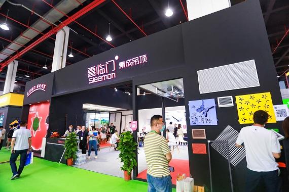 南京自然风智能科技有限公司