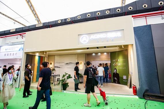 浙江艾格新材料科技有限公司