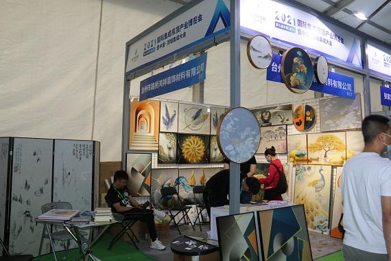 台州市路桥鸿祥装饰材料有限公司