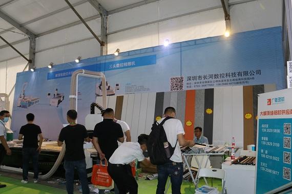 深圳市长河数控科技有限公司