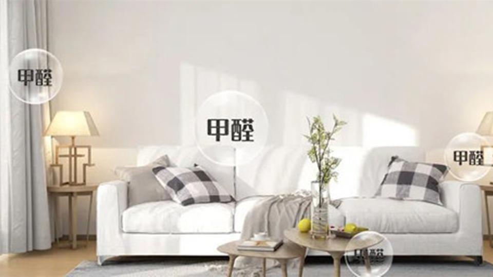 两项新国标10月1日起将正式实施!家居板材环保标准最高提升至ENF级