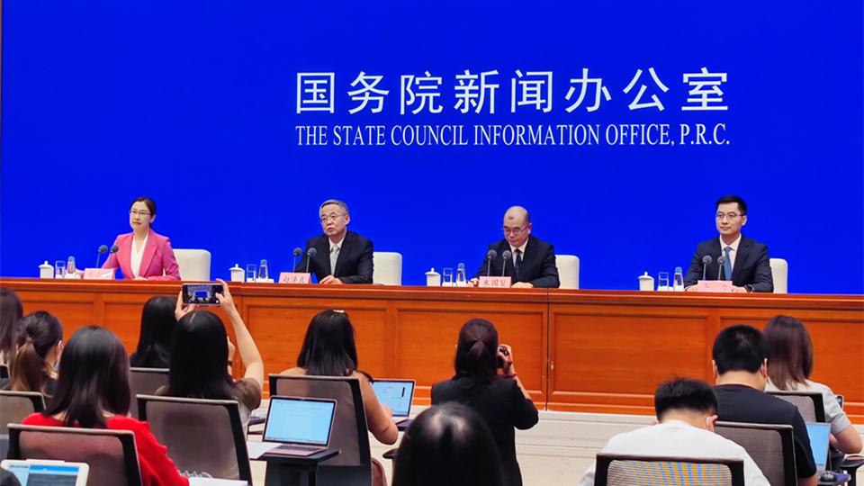 2021年世界互联网大会乌镇峰会将于9月26日-28日在浙江乌镇召开