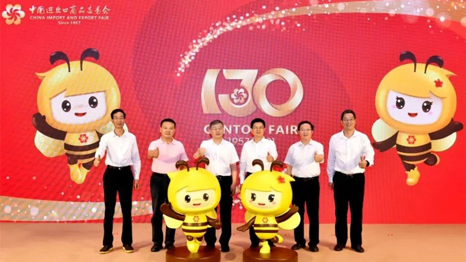 第130届广交会即将开幕,创办65年来首次推出吉祥物