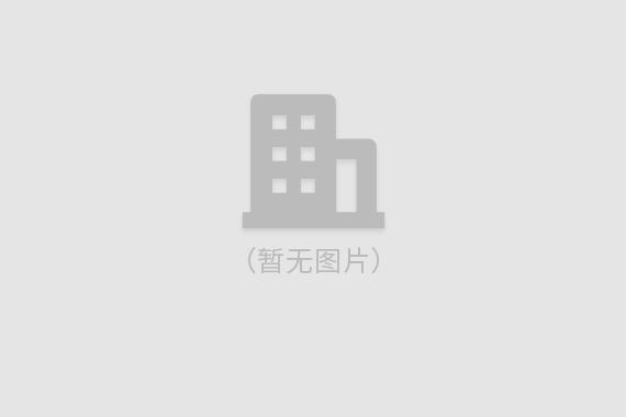 浙江启德新材料有限公司