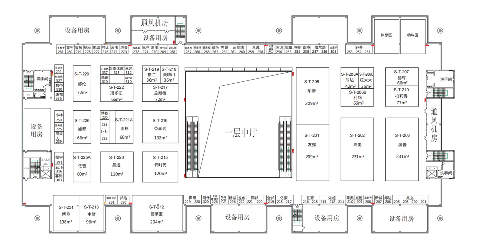 吊顶展 室内2F馆平面图