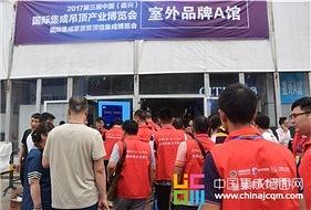 【现场报道】走!中国集成墙面网带你现场看嘉兴展