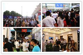 2018第四届中国(嘉兴)国际集成吊顶业产博览会会展回顾