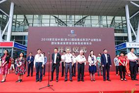 万众瞩目!第五届中国嘉兴吊顶展盛大开幕!