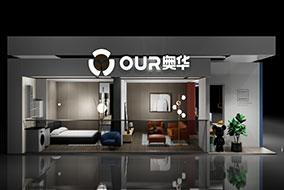亚搏体育下载链接亚搏yabo2014展开幕在即,一大波展馆美图即将刷屏